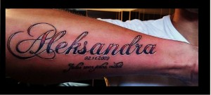 Tatuaż, studio tatuażu Szczecinek, Pracownia Kattattoo, tatuaże Szczecinek, tatuator